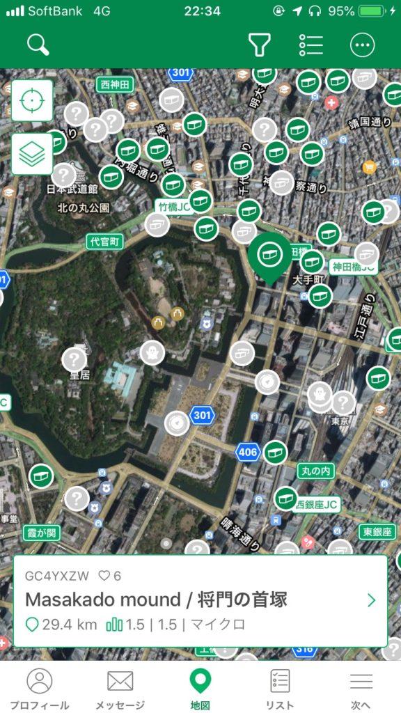アプリの地図のキャッシュ