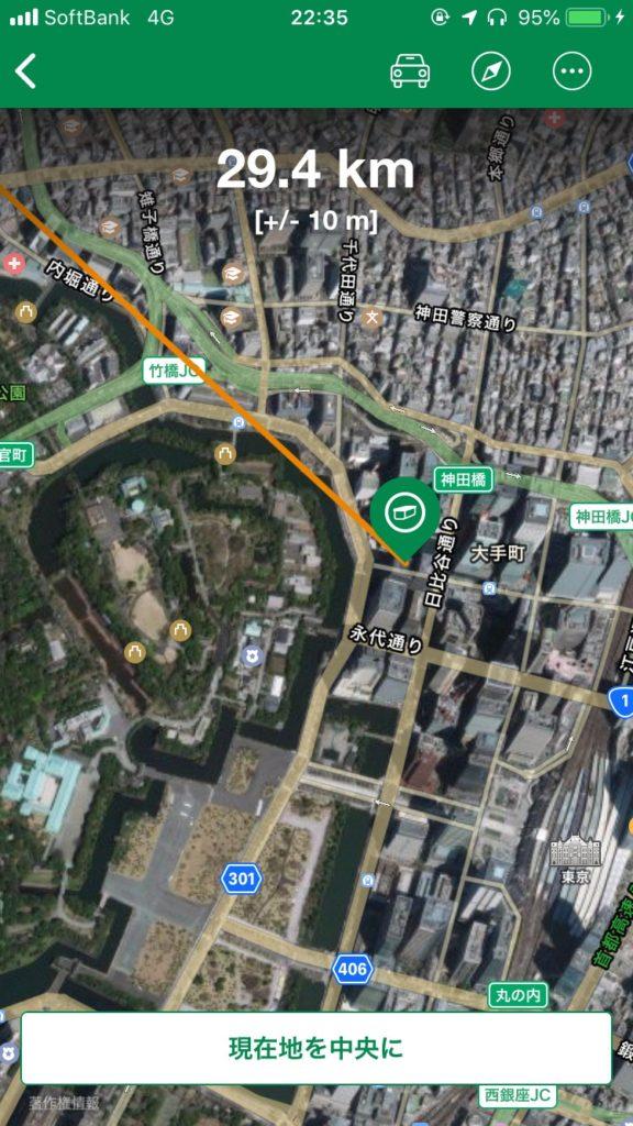 アプリの地図の進行方向